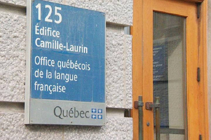OQLF - the Office québécois de la langue française