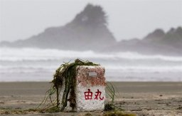 Continue reading: Debris from tsunamis still washing up in B.C.