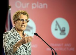 Continue reading: Premier Kathleen Wynne defends $224 million loan to MaRS