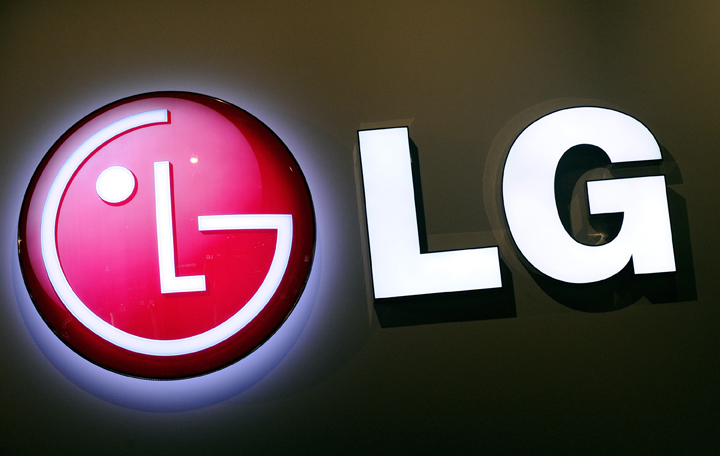 A general view of the LG booth at the 2014 International CES.