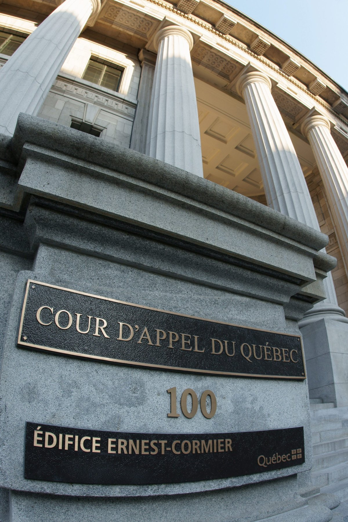 Quebec court of appeal located on Notre-Dame street in Old Montreal. Mario Beauregard/CPI/The Canadian Press.