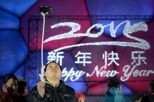 CHINA-NEW YEAR