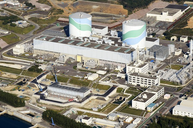 This Oct. 24, 2014 aerial photo shows two reactors at the Sendai Nuclear Power Station in Satsumasendai, Kagoshima prefecture, southern Japan.
