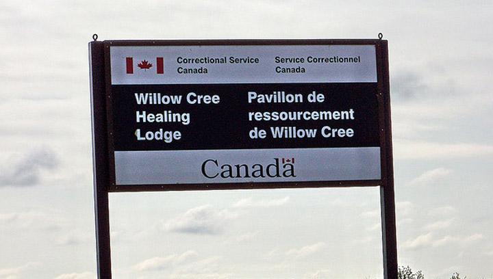 Correctional Service Canada searching for Tailon Dillon, an inmate at Willow Cree Healing Lodge who failed to return after authorized absence.