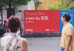 Continue reading: Need to find parking in Montreal? There's an app for that