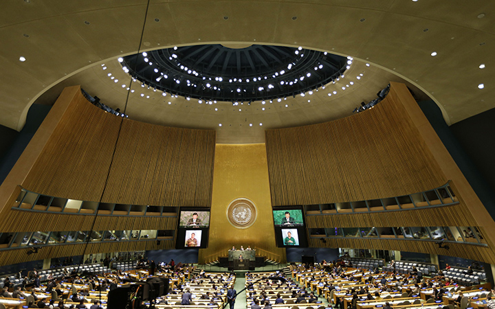 The 2015 Sustainable Development Summit, Friday, Sept. 25, 2015, at the United Nations headquarters.