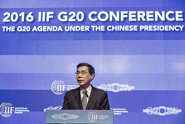 Jiang Jianqing, chairman of Industrial and Commercial Bank of China Ltd. (ICBC), speaks during the Institute of International Finance G20 Conference in Shanghai, China, on Thursday, Feb. 25, 2016. Banks face pressure but risks are manageable, Jiang said as finance officials from the world's 20 biggest economies gather in Shanghai.