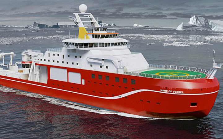A mock up of a new Royal Research Vessel currently set to be named Boaty McBoatface.