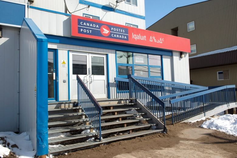 A post office is pictured on Saturday, April 25, 2015 in Iqaluit, Nunavut. Postal workers unions argue that in small communities, postal banking could help improve access to banking services.