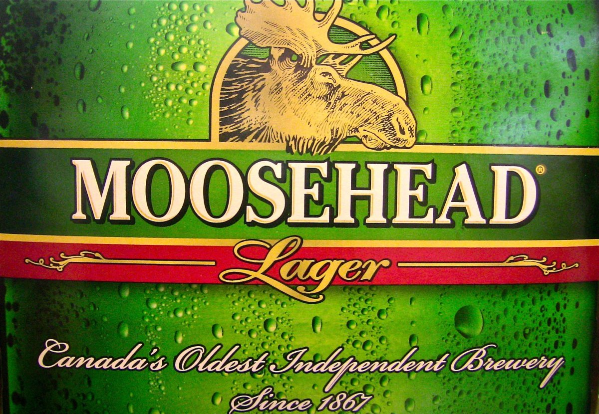Moosehead Breweries has announced a small-batch brewery will open in Saint John, New Brunswick.