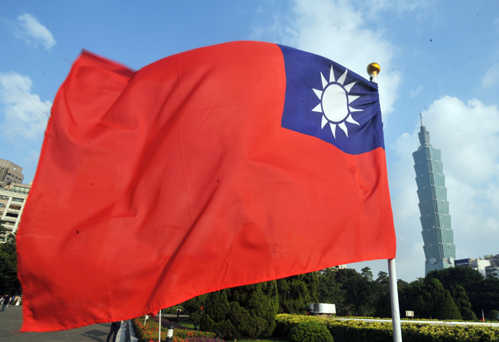 The flag of the Republic of China, also known as Taiwan, is seen here.