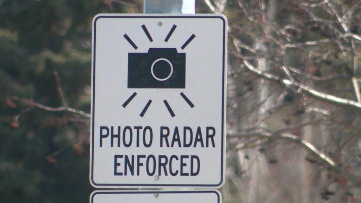 A photo radar sign.