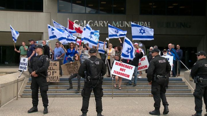 Jewish Defence League supporters.