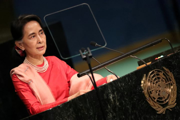 Myanmar's Minister of Foreign Affairs Aung San Suu Kyi addresses the 71st United Nations General Assembly in Manhattan, New York, U.S. Sept. 21, 2016.