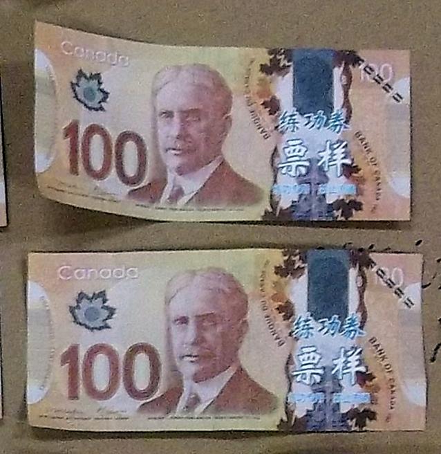 Cash Canada Red Deer