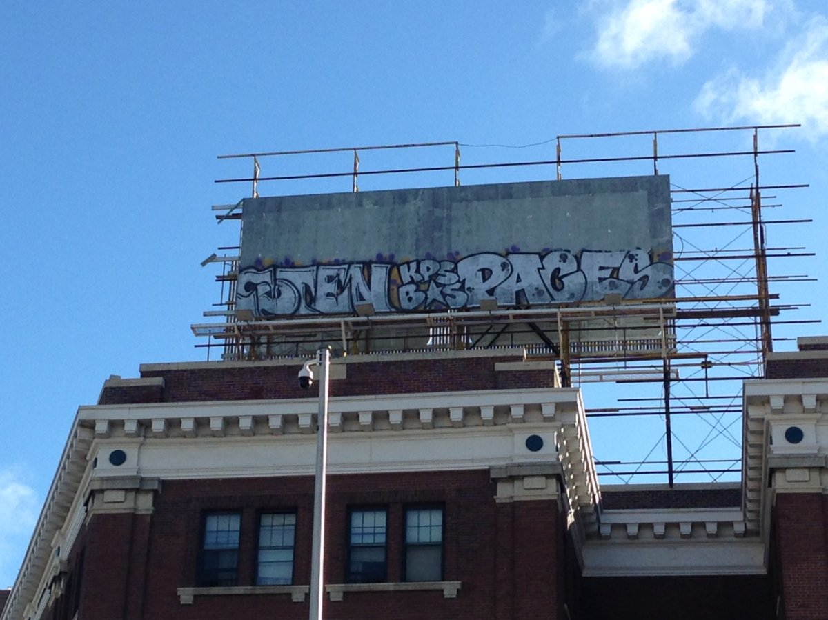 This abandoned billboard stands out at Portage and Sherbrook.