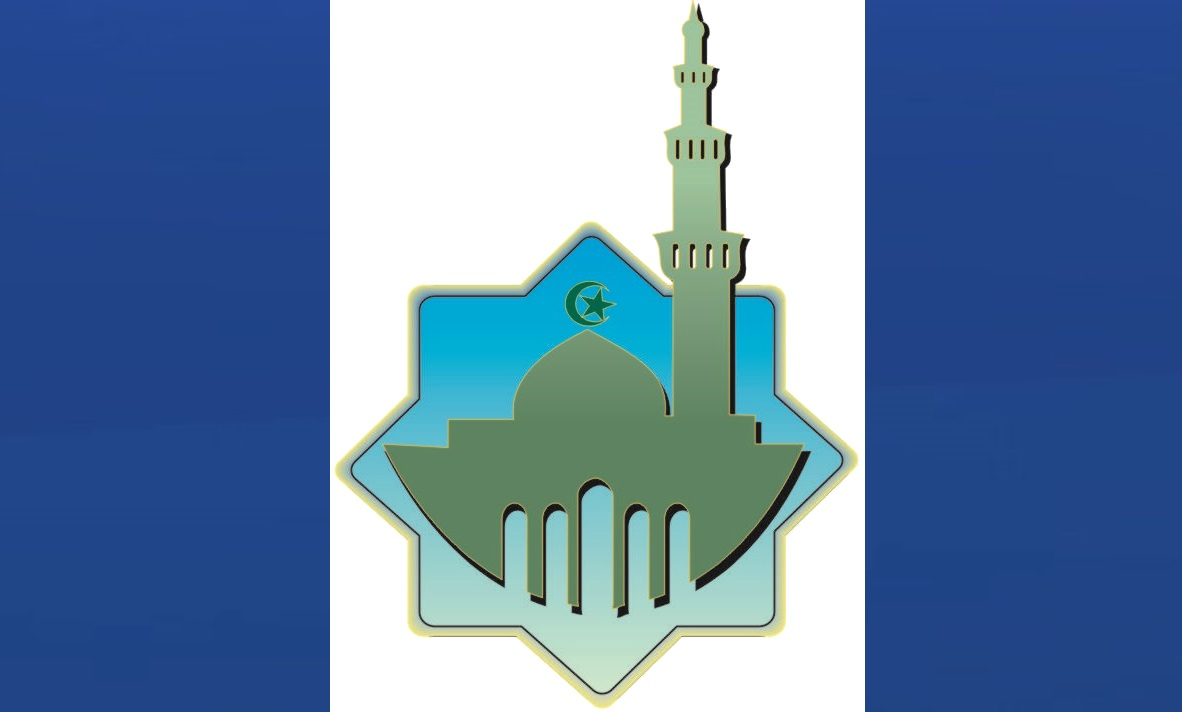 Logo of the Ahl-ill Bait Mosque.