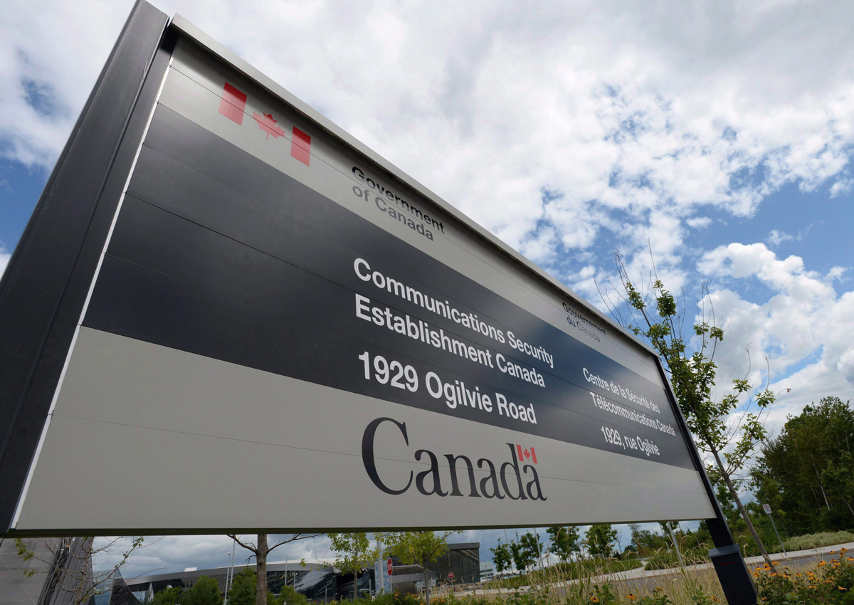 A sign for the Government of Canada's Communications Security Establishment (CSE) is seen outside their headquarters in the east end of Ottawa on July 23, 2015. A.