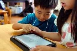 Continue reading: Technology changes so fast it's hard even to pinpoint what to teach kids