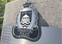 Continue reading: Kingston police warn of Bitcoin scam after 2 locals reportedly taken for $25K