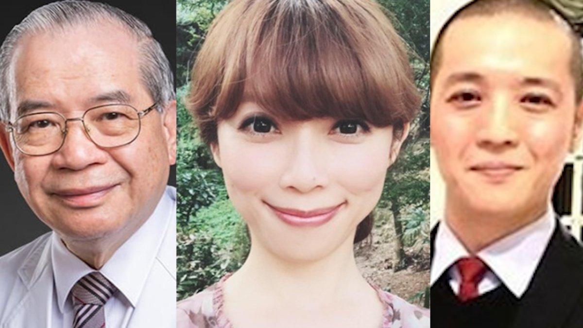 L-R: Huang Li Hsiung, Su Chen Tuan, Huang Po Chien.