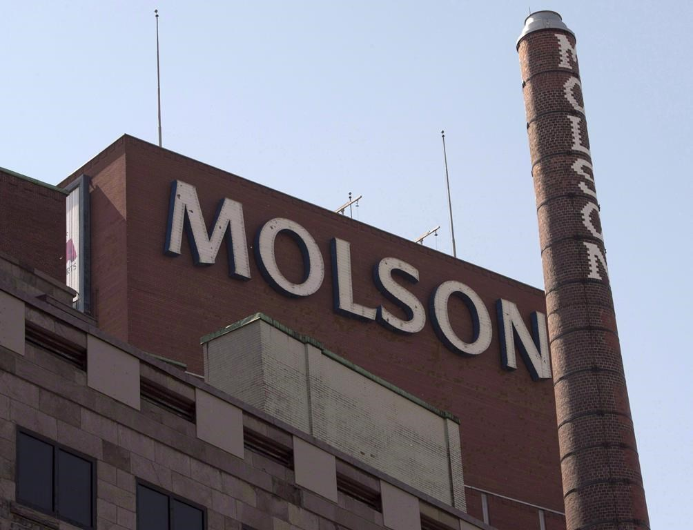 The City of Montreal will acquire part of the land where the Molson Coors brewery is located.