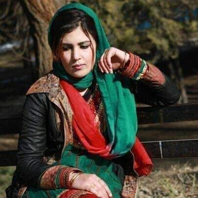 A photo of Mina Mangal from the Afghan Presidential Information Coordination Center.