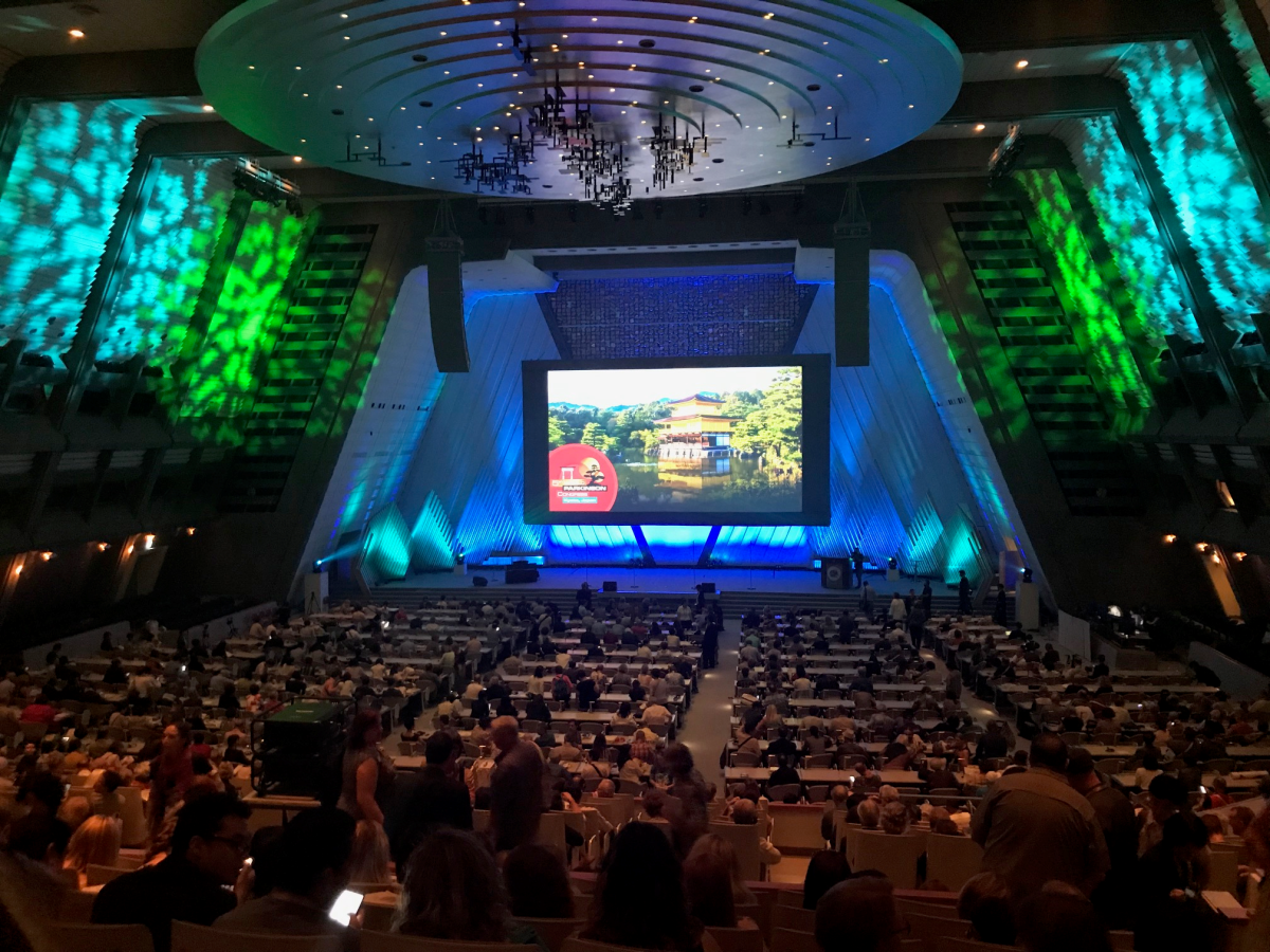 The opening ceremony of the Fifth World Parkinson's Congress in Kyoto, Japan.