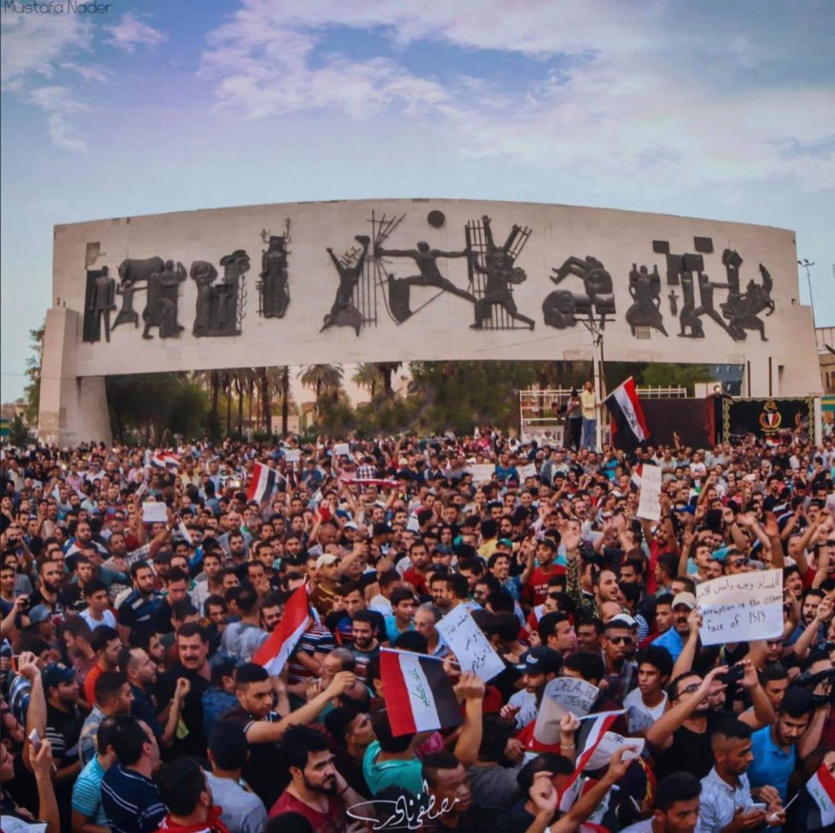 Protesters at Tahrir Square in Baghdad, Iraq.
