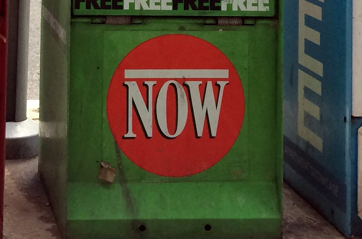 A Now Magazine box is pictured in Toronto.