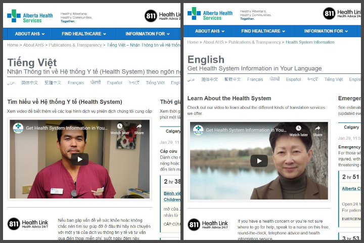 The Alberta Health Services website in English and Vietnamese.