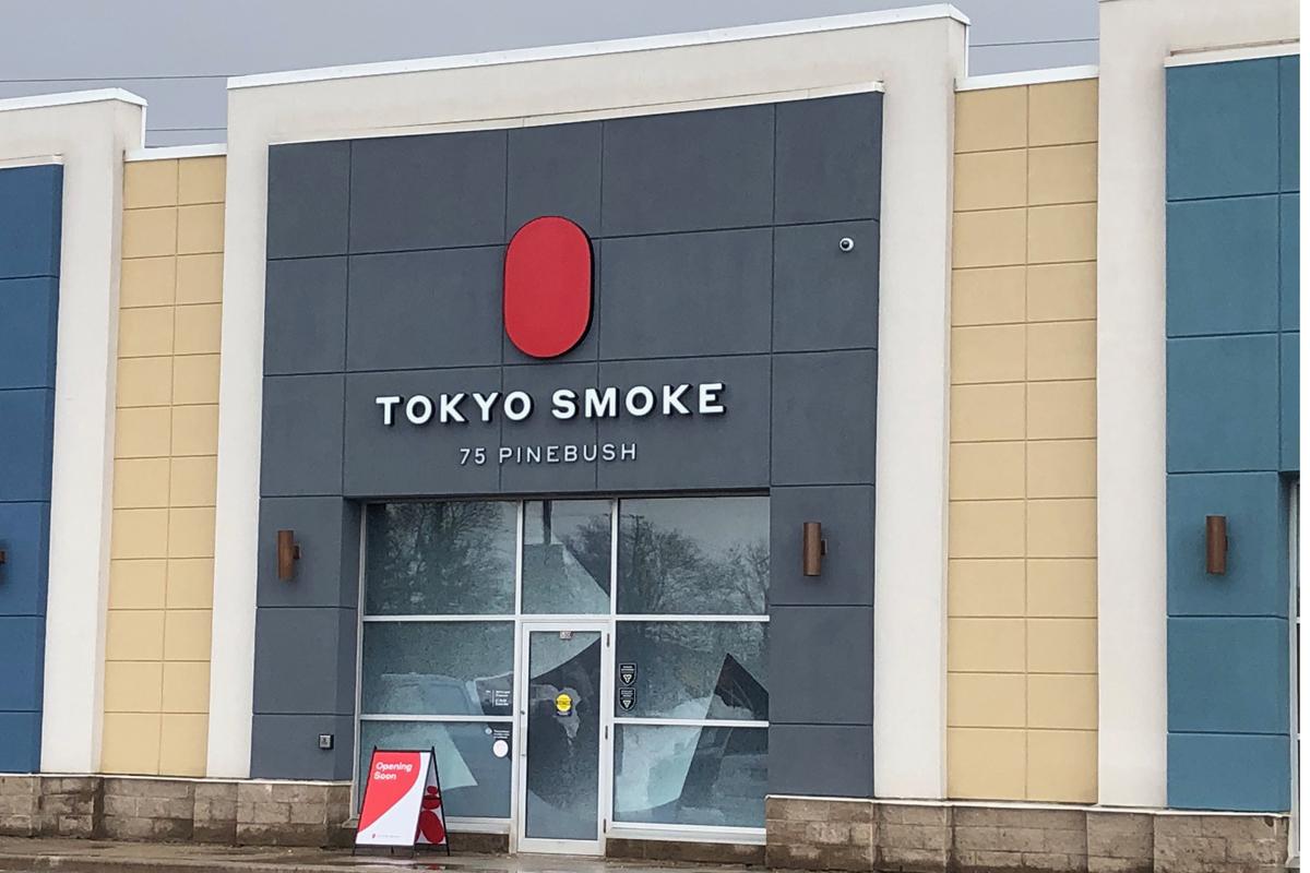 The Tokyo Smoke location in Cambridge, Ontario.