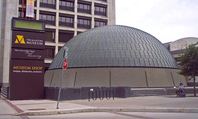 The planetarium at the Manitoba Museum.