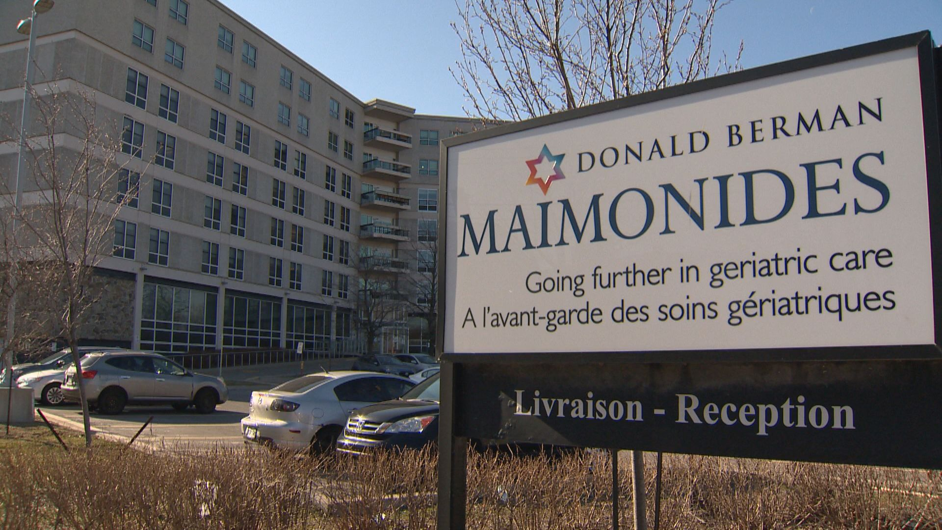 Montreal News Today - COVID-19 outbreak at Maimonides prompts concerns over staffing, safety | NewsBurrow thumbnail