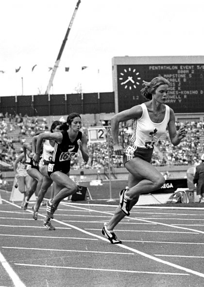 Canada's Diane Jones-Konihowski takes the turn during ther 800m of the pentathlon event here August 6 at the Commonwealth Games. Jones won all the other events and placed 2nd in 1978.