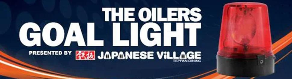 Japanese Village goal light