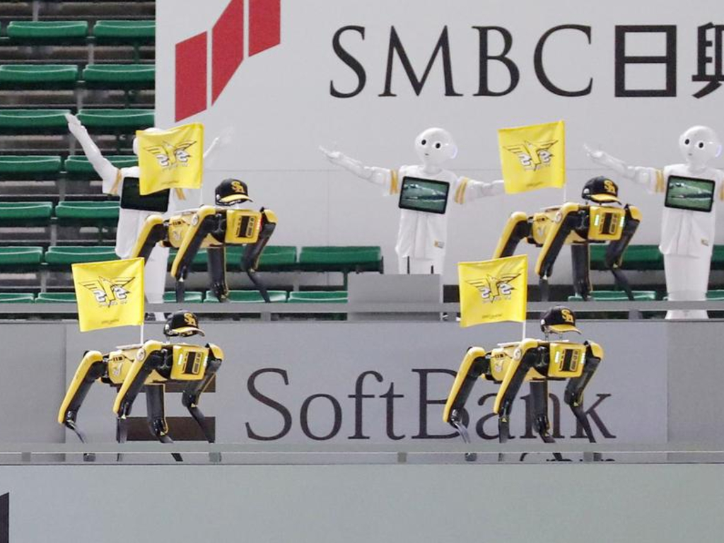 Robots 'Spot' and 'Pepper' cheered at the Hawks stadium in Japan on July 7.