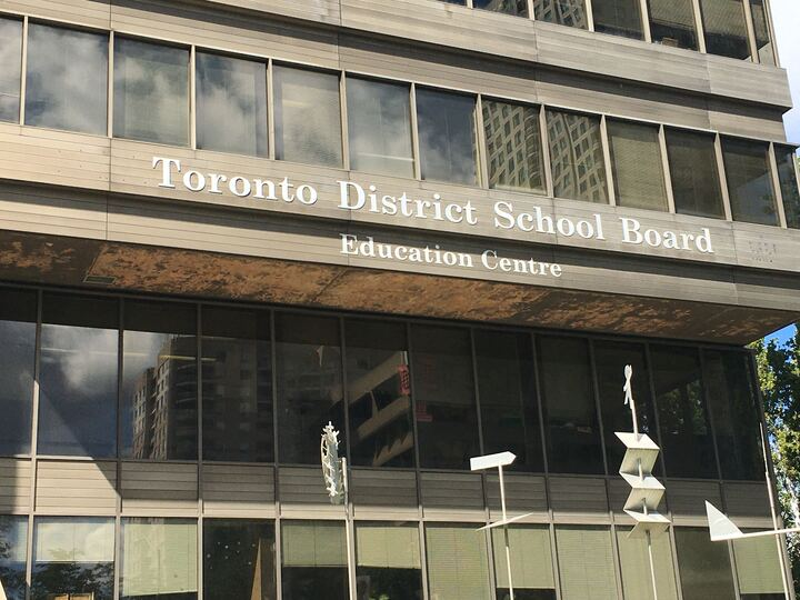 The Toronto District School Board headquarters at 5050 Yonge Street.