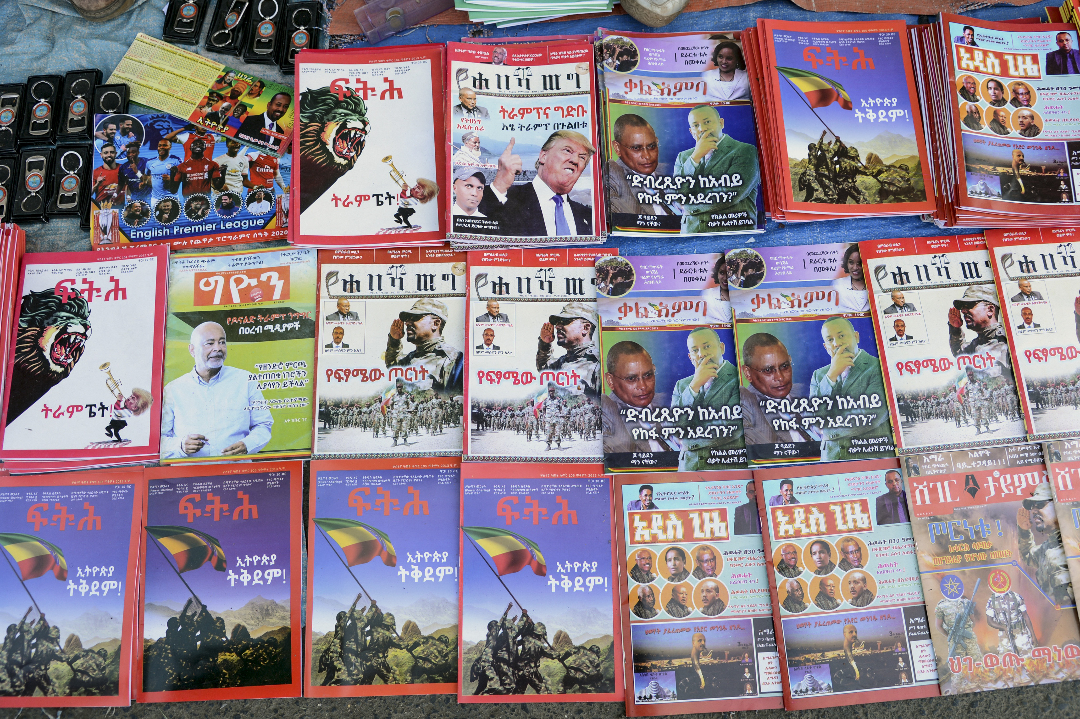 Ethiopia's Tigray region bombs airports in neighbouring area thumbnail