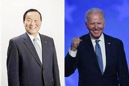 Continue reading: Japan mayor 'Jo Baiden' finds internet fame post-Biden election win