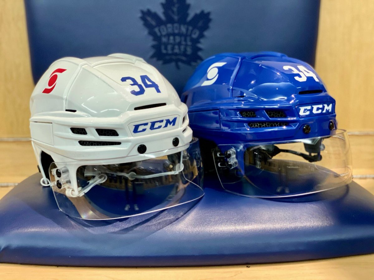 The Toronto Maple Leafs are one of several NHL teams that will feature a sponsor logo on their helmets this season.