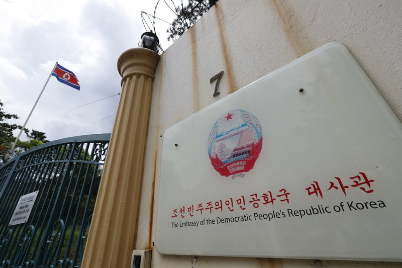 FILE - In this March 29, 2017, file photo, a North Korea flag flies by the entrance to the North Korean Embassy in Kuala Lumpur, Malaysia.
