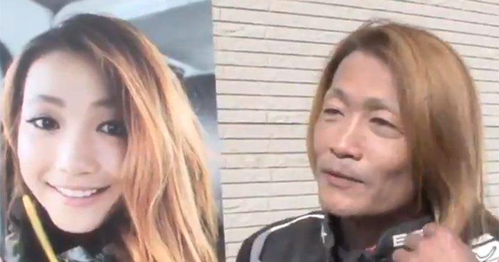 Popular female biker unmasked as 50-year-old man in Japan