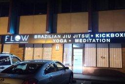Continue reading: COVID-19: Unlicensed Kelowna, B.C., gym has door locks changed by Interior Health