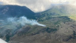 Continue reading: Crews called to 11-hectare wildfire near Ashcroft, B.C.
