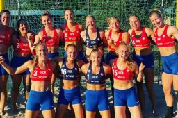 Continue reading: Pink offers to pay bikini bottom fines for Norway beach handball team
