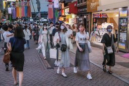 Continue reading: Japan's pandemic entering 'new phase' as Tokyo COVID-19 cases hit record high