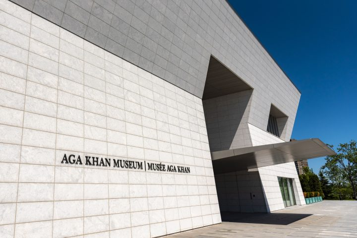 General view of the entrance to the Aga Khan Museum in Toronto, Ontario on May 30, 2021.