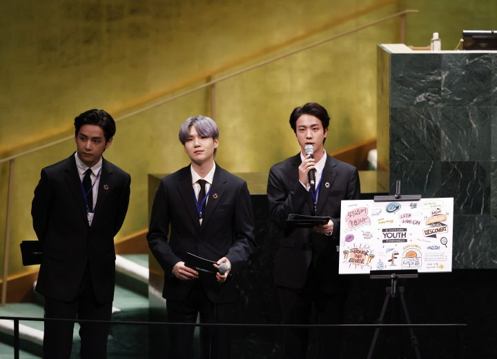 Members of of South Korean K-pop band BTS speak at the United Nations meeting on Sustainable Development Goals during the 76th session of the U.N. General Assembly, at U.N. headquarters on Monday, Sept. 20, 2021.
